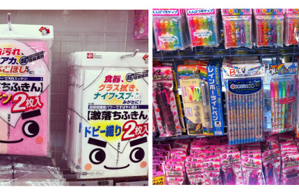 Let's go to Daiso!
