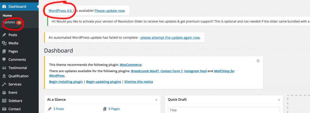 version-update