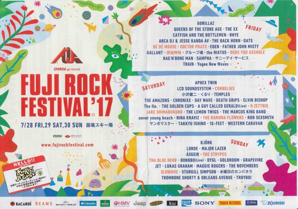 Fuji Rock Festival 2017 design