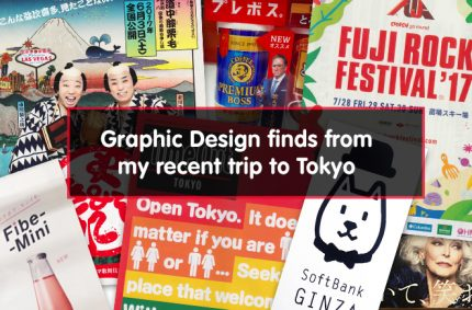 Graphic Design finds from my recent trip to Tokyo