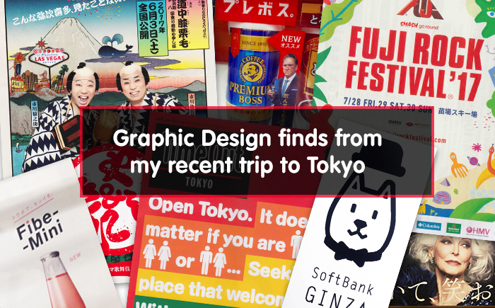 japan-graphic-design-trends-2017