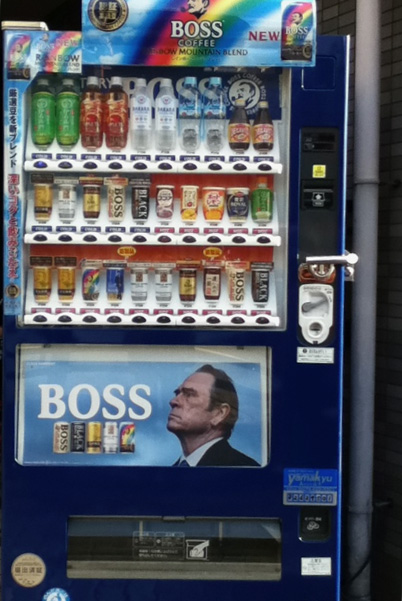 Vending machines are everywhere! So they are a obvious choice for advertising
